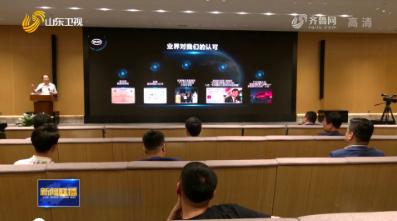 全省优秀中青年民营企业家到深圳参加体悟式实训