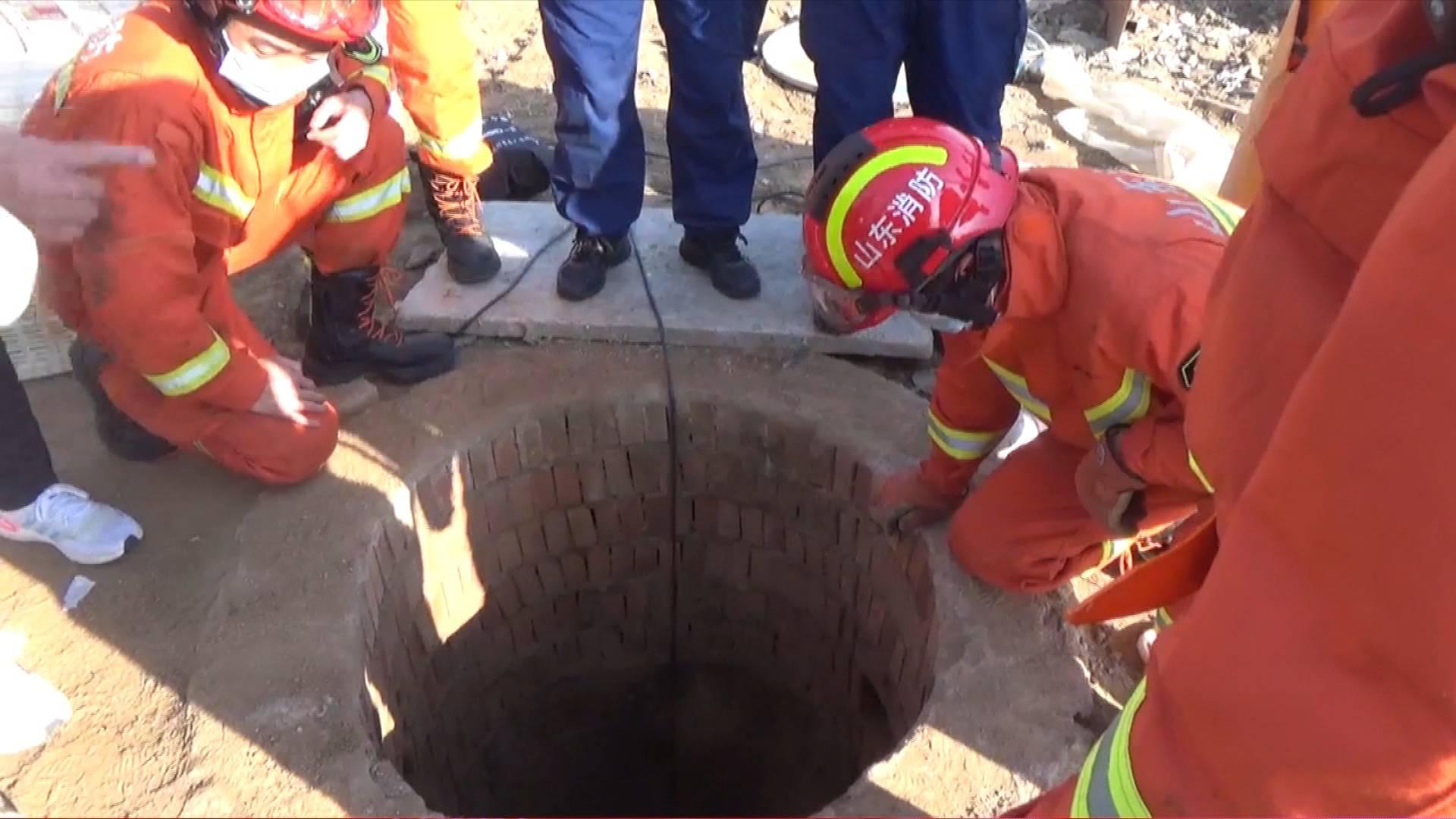 《应急在线》20210425:掉入八米地窨 紧急救援脱险