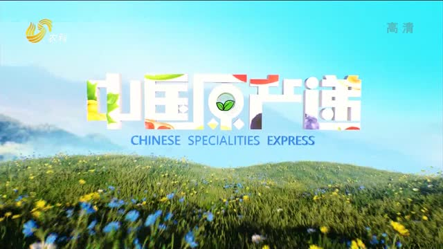 20210427《中国原产递》:松花海鸭蛋