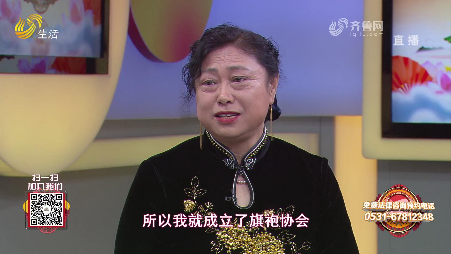 中國式養老-走出健康 走出快樂的知心大姐