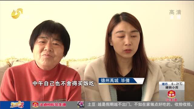 【孝心儿女征集活动】母亲卖布养家 女儿感恩回报