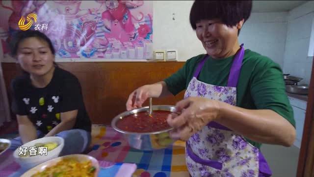 20210503《中国原产递》:鲜椒酱
