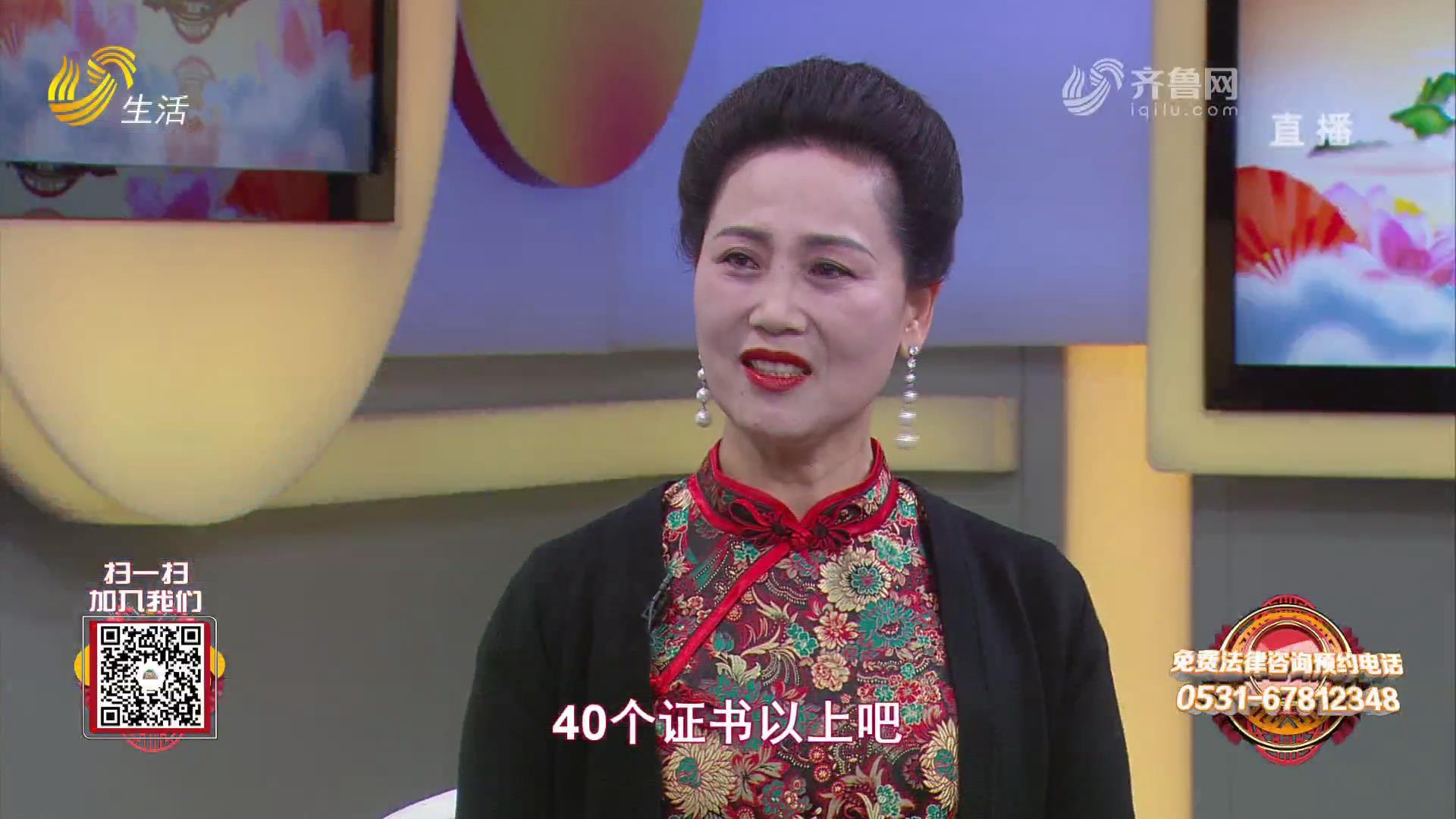 中國式養老-癡迷旗袍走秀學習 將優雅進行到底