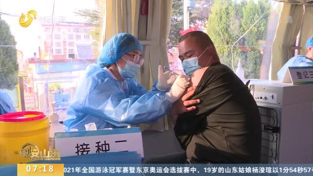 青岛:同心协力 共筑群体免疫屏障