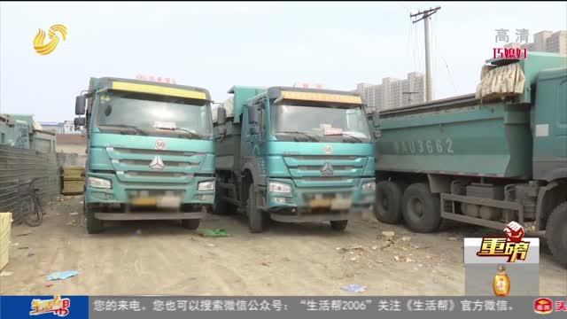 【重磅】买交强险遇系统升级 大货车只能停运?