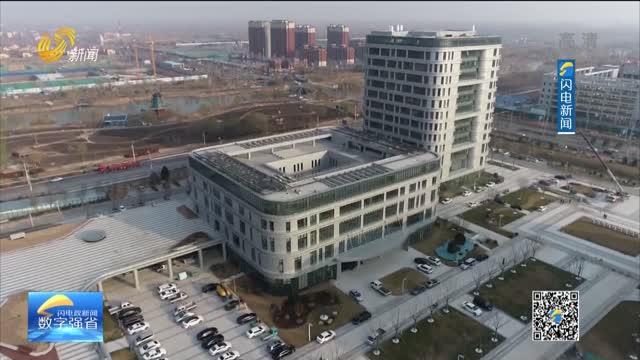 数字强省建设|我为群众办实事:滨州——渤海先进技术研究院大数据咨询中心正式启用