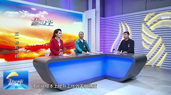 工会新时空 | 【五一特别节目】讲述奋斗故事  弘扬三种精神?