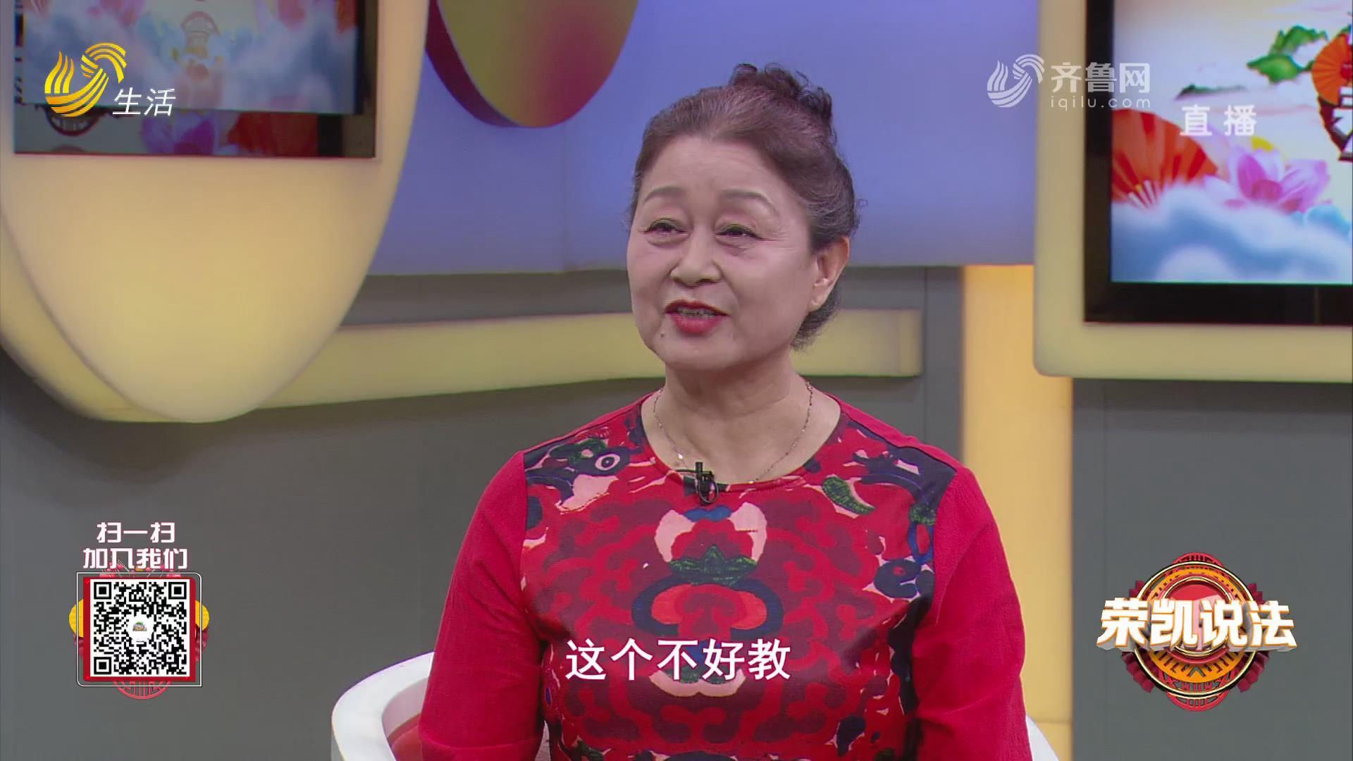 中國式養老-淑貞舞蹈隊:舞出一片夕陽紅