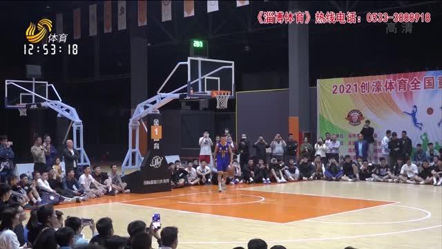 全国重点高中篮球交流赛扣篮大赛的精彩镜头