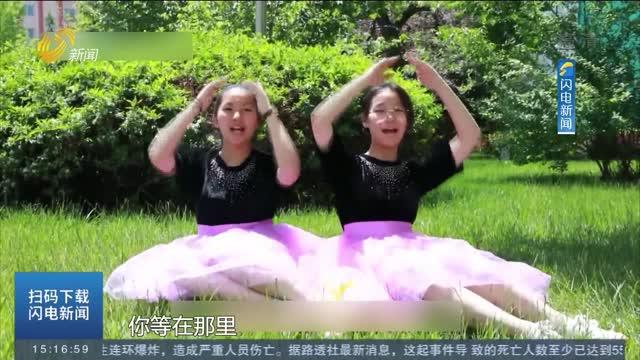 昌乐二中学生倾情演唱《妈妈我爱你》 感恩母爱