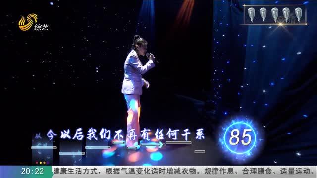20210511《唱响你的歌》:济宁赛区海选