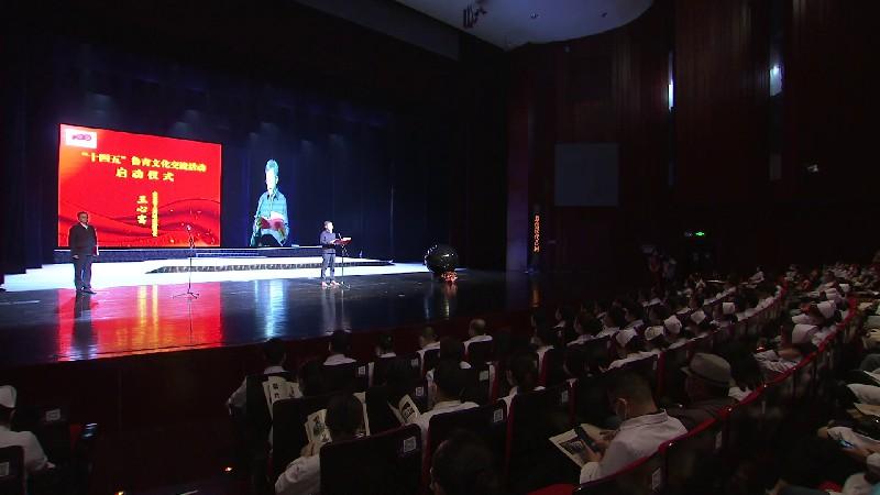 """""""十四五""""鲁青文化交流活动在西宁启动"""