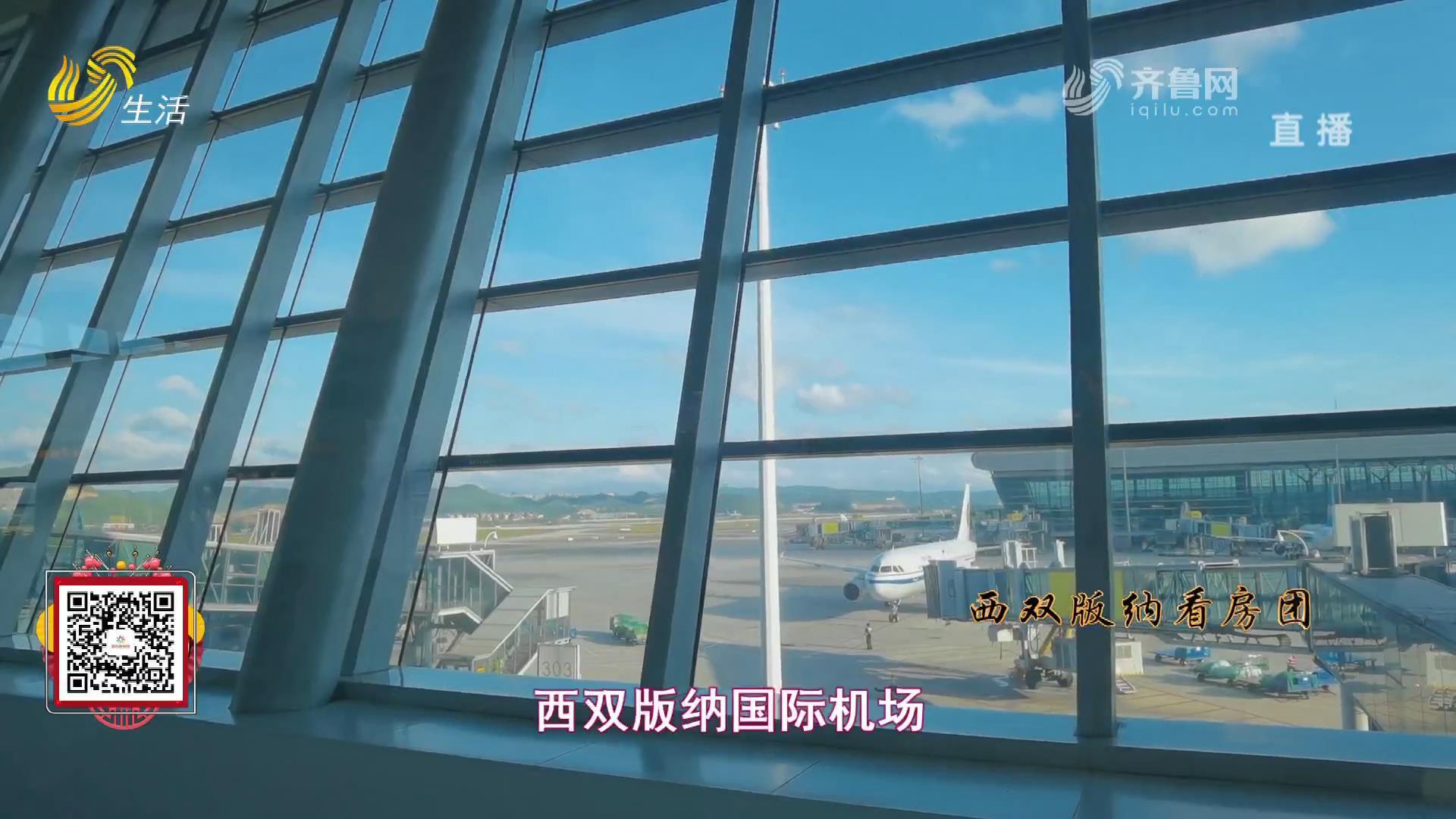 中國式養老-實地探查 養老房應該怎么選