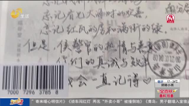 """青岛:""""丢单反的杭州姑娘""""寄来暖心明信片"""