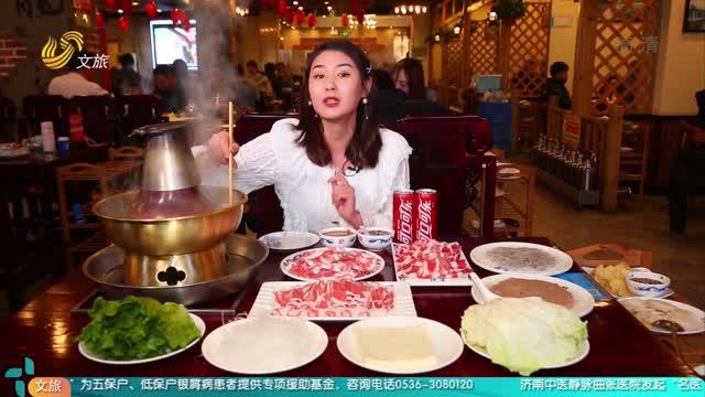 20210515《食话食说》:一口老铜锅 爱上一座城——老味