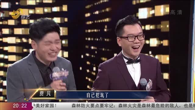 20210518《唱响你的歌》:济宁赛区复赛