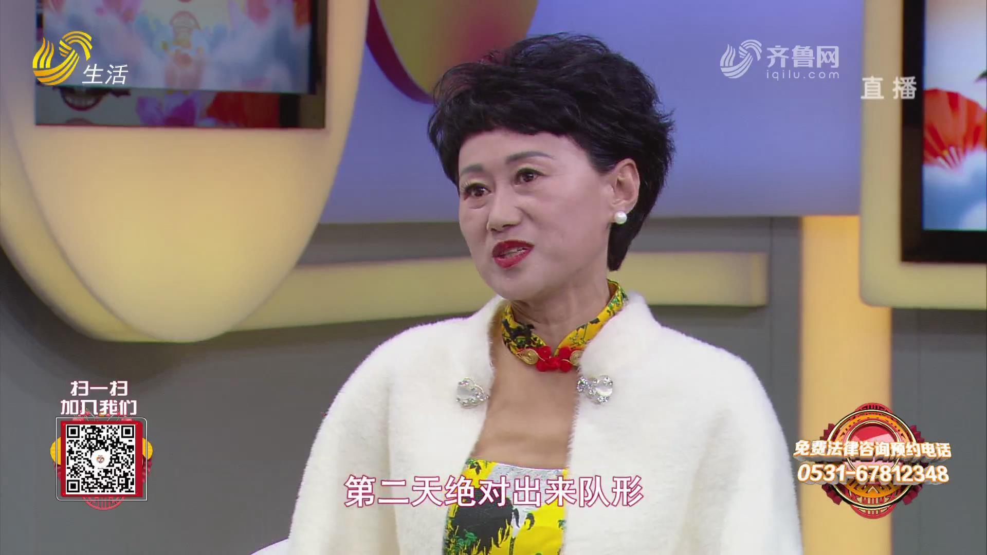 中國式養老-依詩美旗袍會:至美優雅 品秀人生