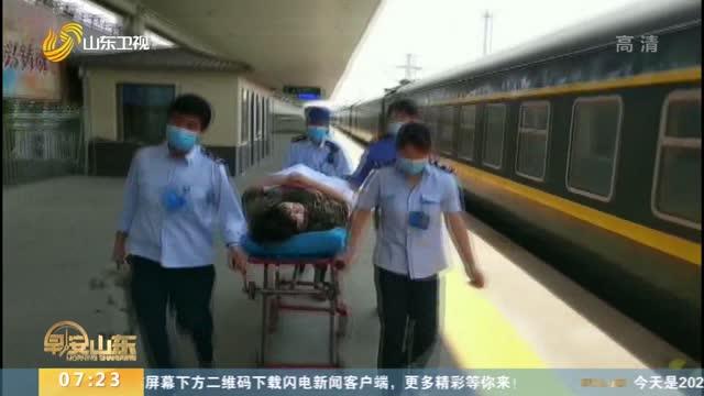【身边正能量】青州:孕妇突然临盆 火车站上演爱心接力