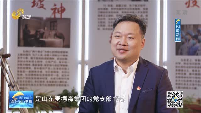 王勇:我是一名共产党员