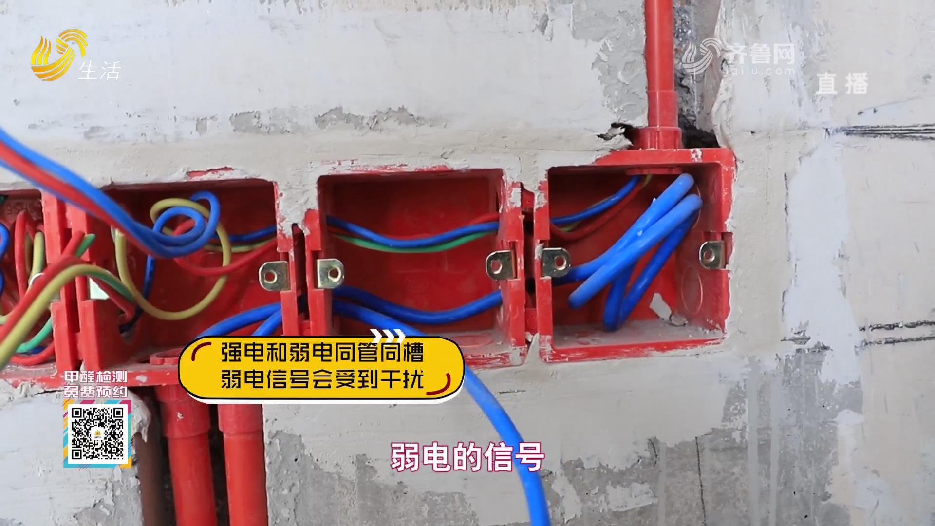 强弱电不允许同管同槽