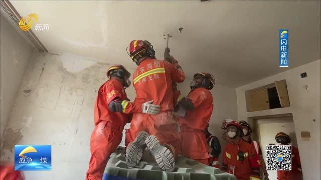 20210523《应急在线》:地震救援演练——徒步携行 机械进场