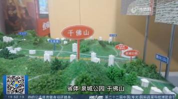 【济南轨道交通宣传周】模型为您揭秘济南地铁4号线与济南泉水的关系