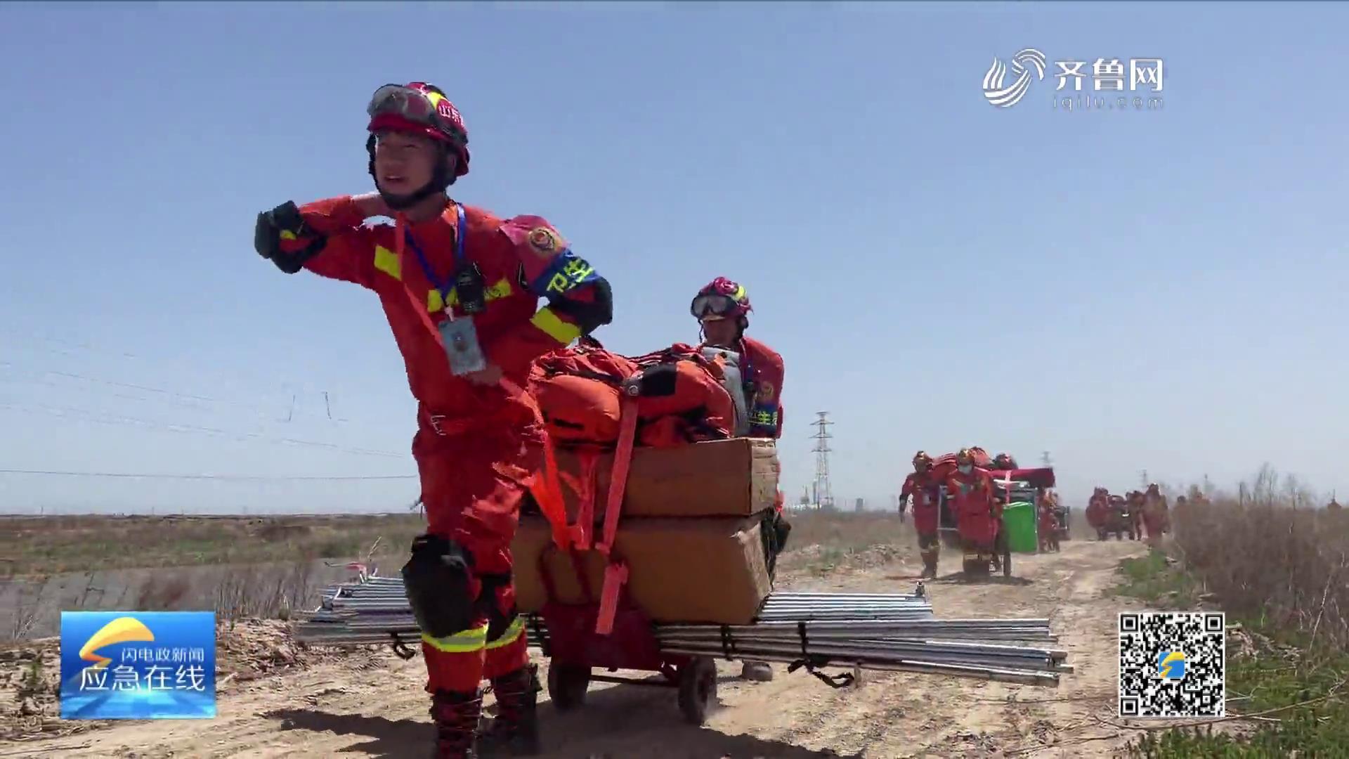 《应急在线》20210523:地震救援演练:全要素模拟 练实战技能