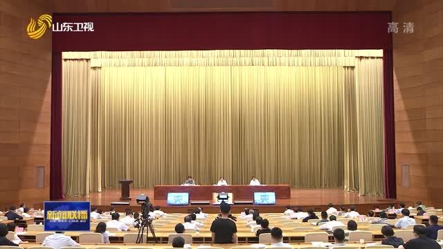 全省防汛抗旱工作电视会议召开