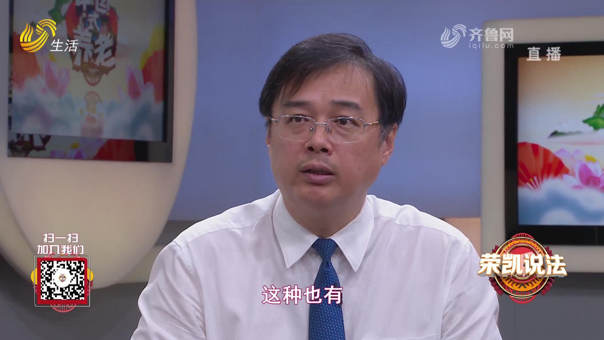 中國式養老-用好《民法典》為老年人的美好生活護航