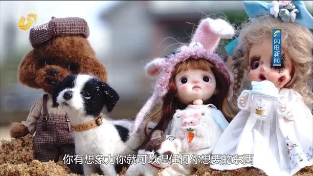 """""""新職人""""饅頭的小人國世界"""