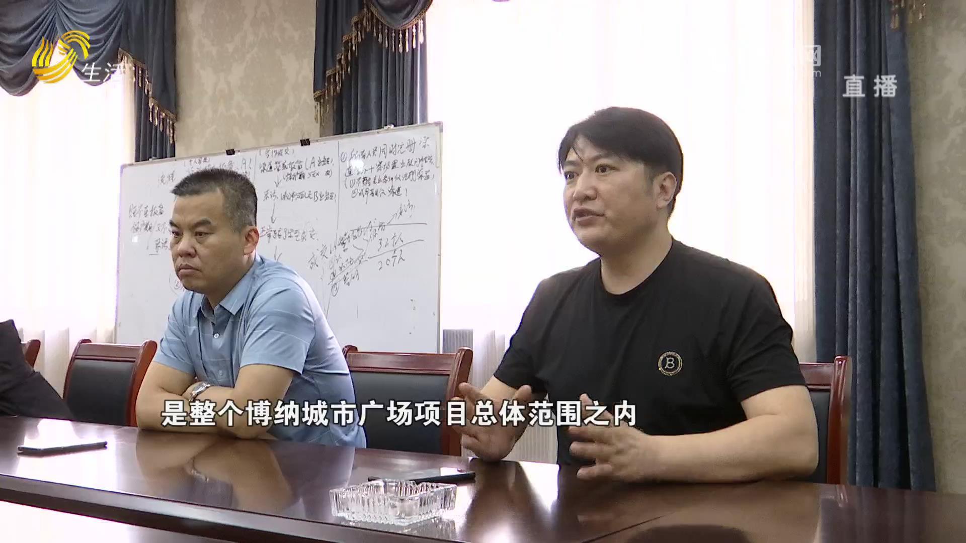 """【帮办出马】开发商承诺""""不迁户口""""能就近上学 咋""""变了卦""""?"""
