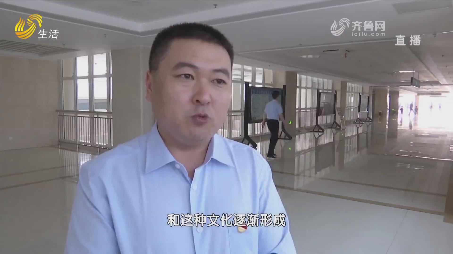 """莒县人民医院召开8S精益管理阶段总结表彰会 8S精益管理喜迎""""中考"""""""