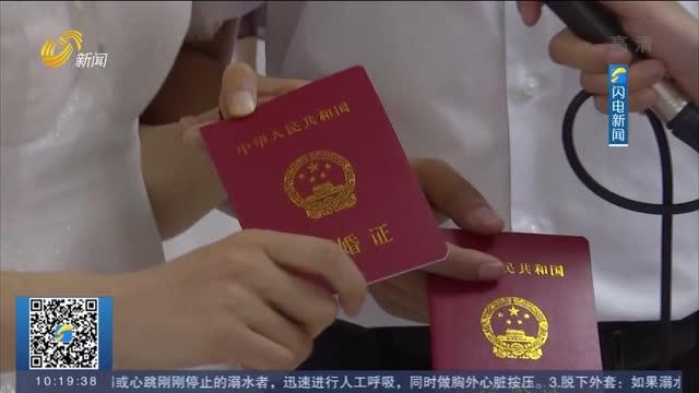 """全国第一张""""跨省通办""""结婚证在济南发出 钻石婚夫妇为其颁证"""