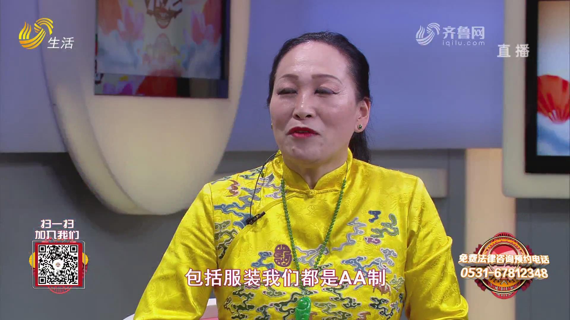 中國式養老-吳俊紅:鐘情旗袍二十年 辛勤走出一片天