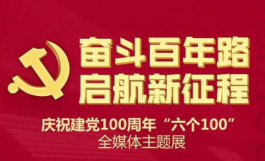 济宁联通:党建引领  助推高质量发展