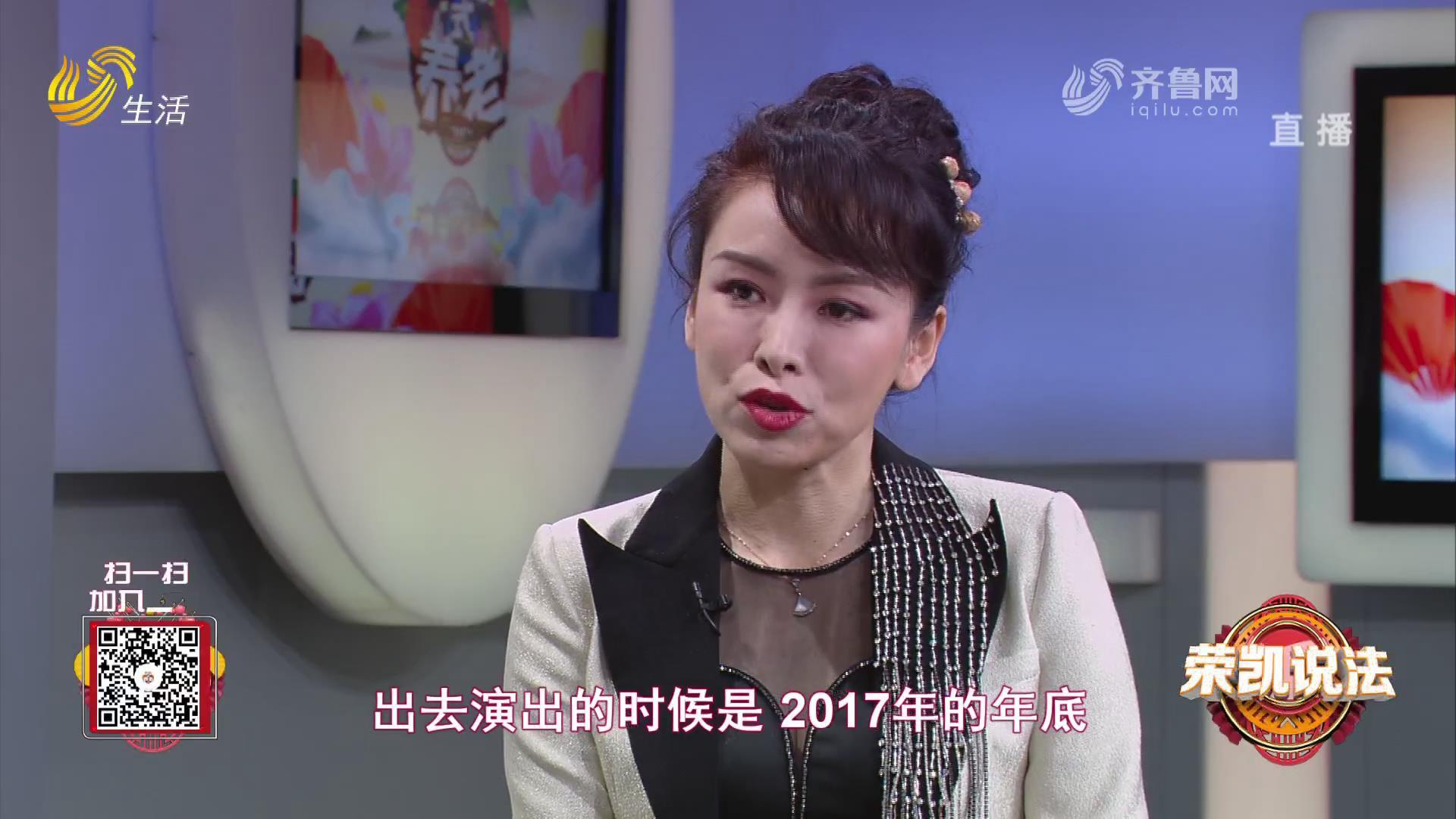 中國式養老-華彩麗仁藝術團:將氣質美學融入生活