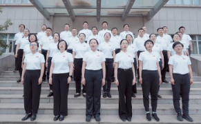 山东省生态环境厅快闪合唱《走向复兴》