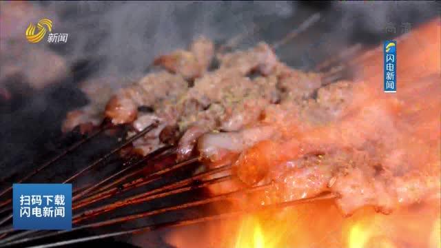 煙火人間——燒烤攤上的理想歲月