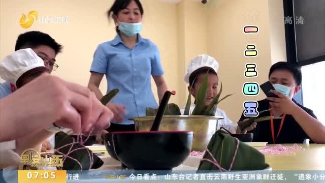 【端午假期】泰安:包粽子、送香囊 快到天颐湖花样过端午