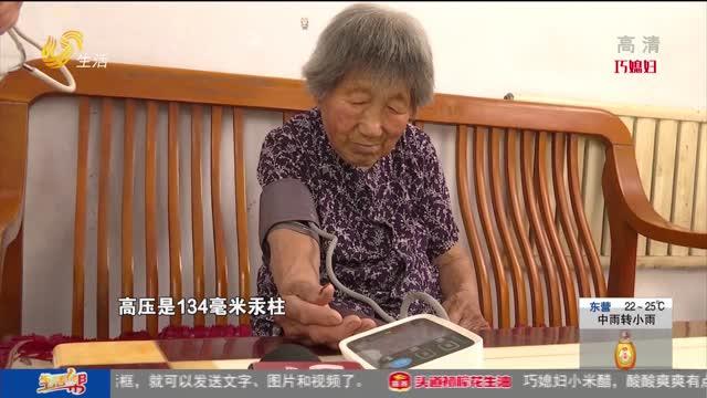 山东最高龄!平阴108岁老人接种新冠疫苗