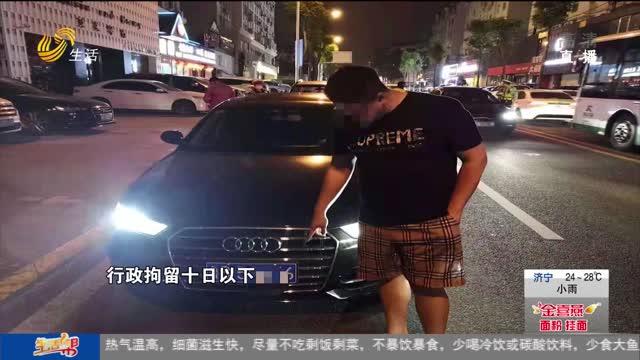 青岛:同一晚同一地点 一男子被查获两次酒驾