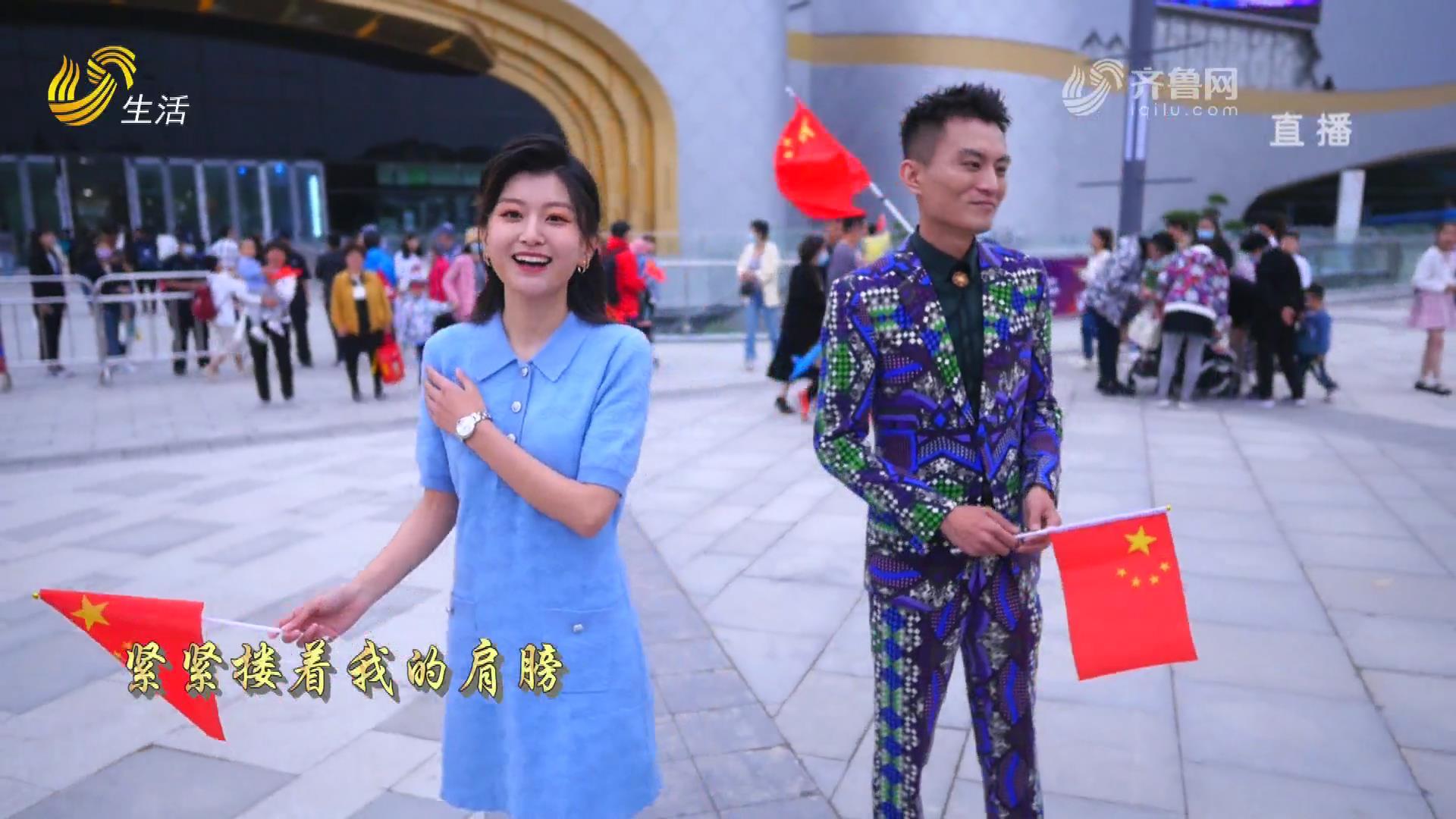 濟南融創文旅城快閃MV