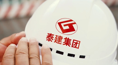 泰建集团迎中国共产党成立100周年 重温入党誓词唱响《我宣誓》