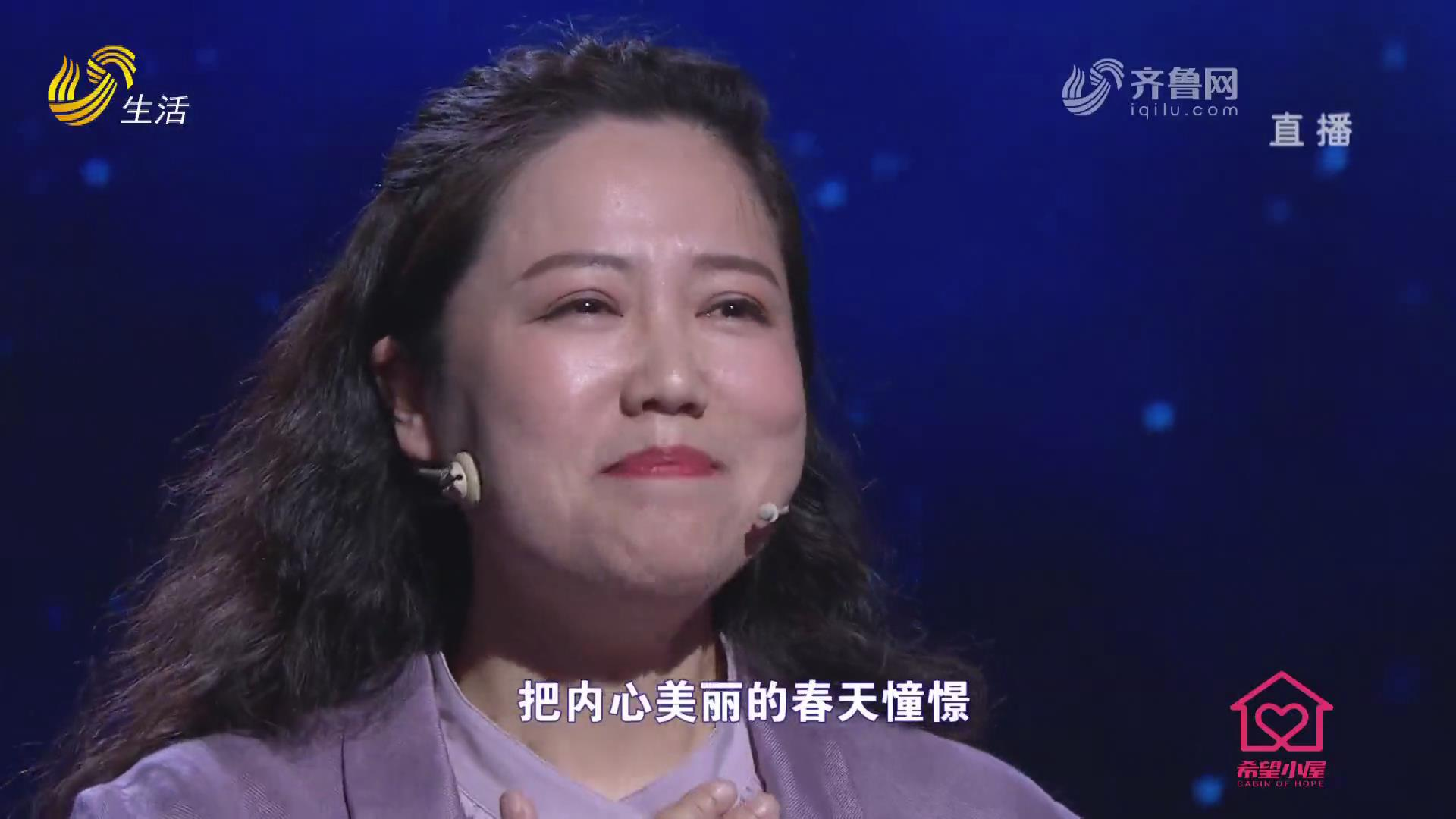 """學黨史 做實事 ——""""希望小屋""""兒童關愛項目展演活動(下)"""