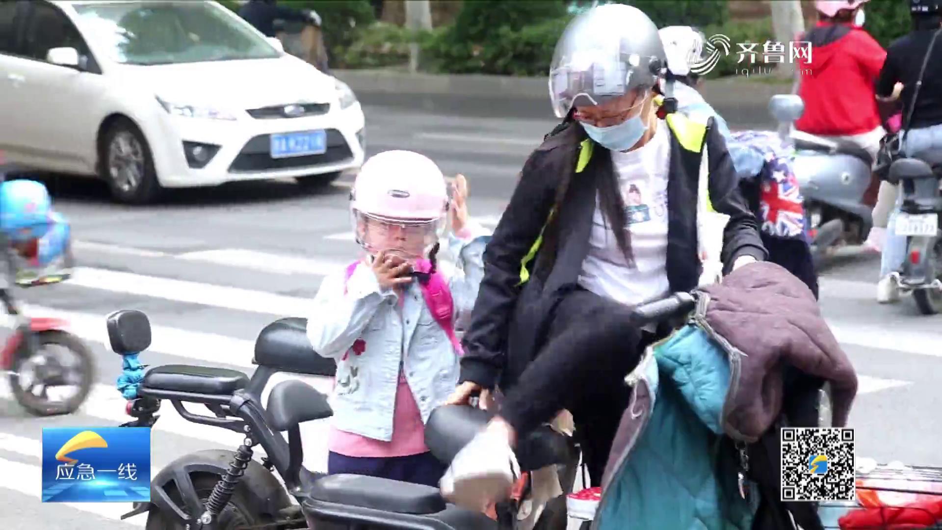 《應急在線》20210620:一盔一帶  家長學生保安全