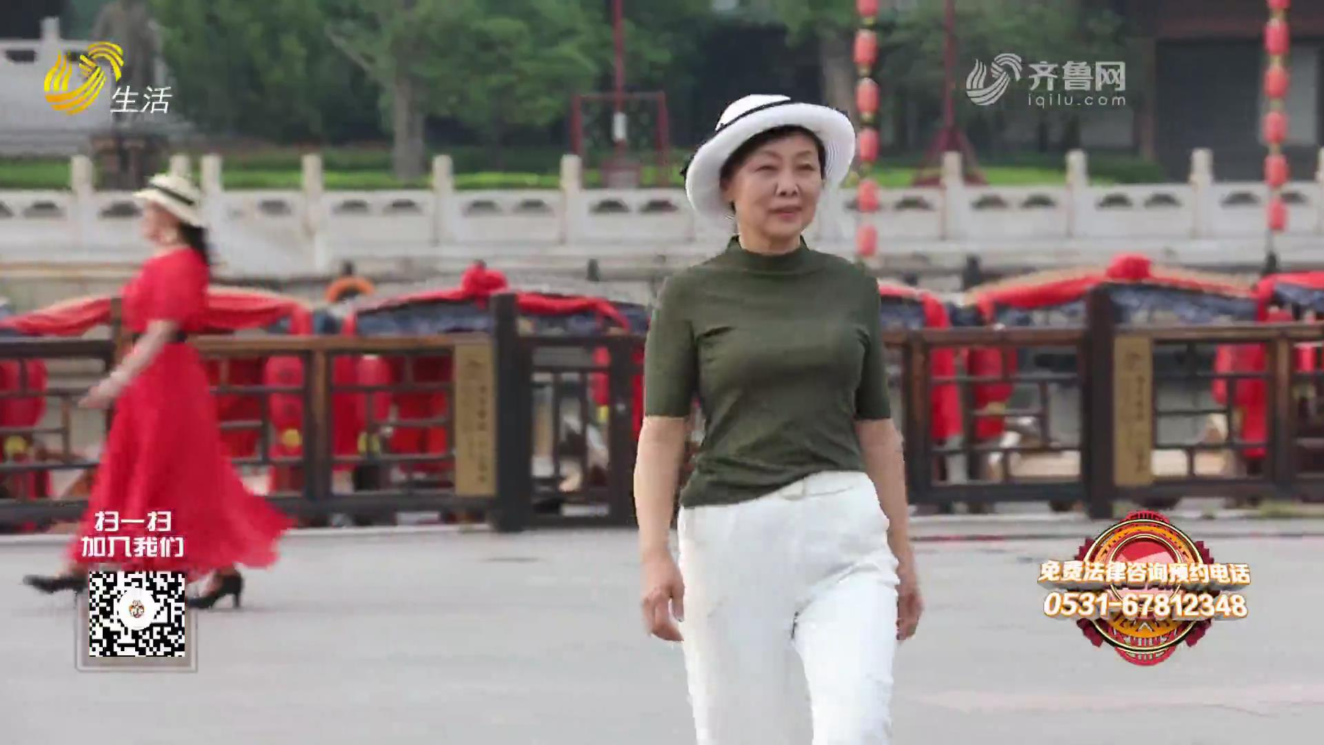 中國式養老-山東廣電樂享銀齡總團模特實景秀