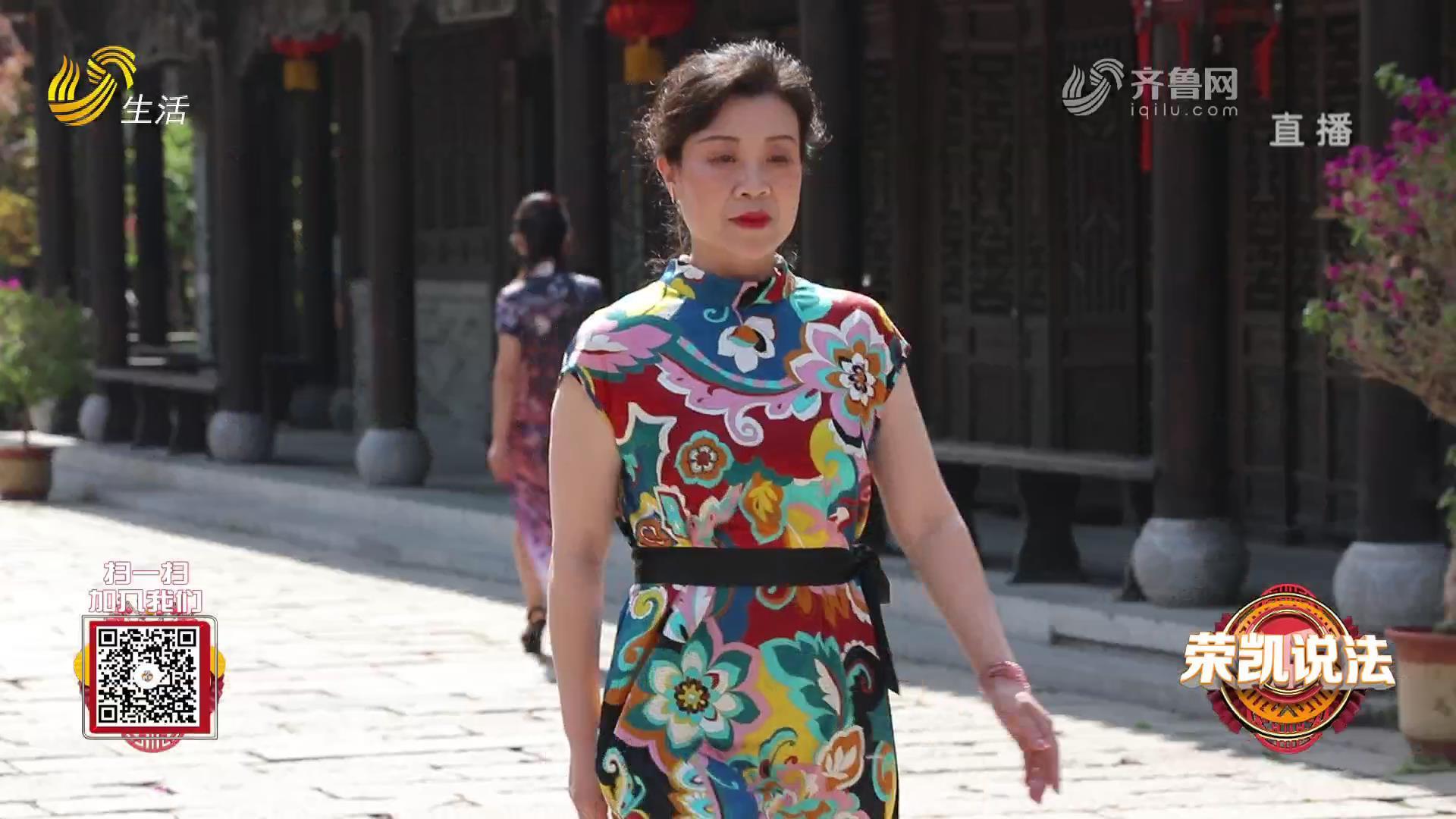 中國式養老-山東省首屆銀齡模特實景秀——天下第一莊