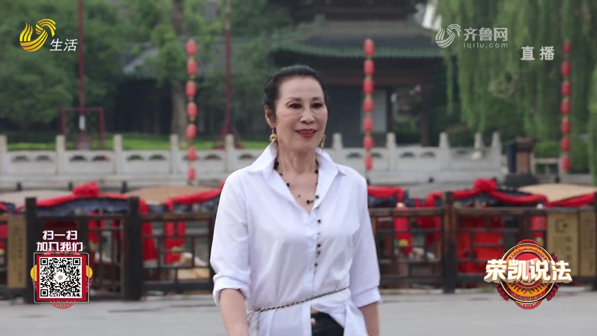 中國式養老-山東省首屆銀齡模特實景秀全集