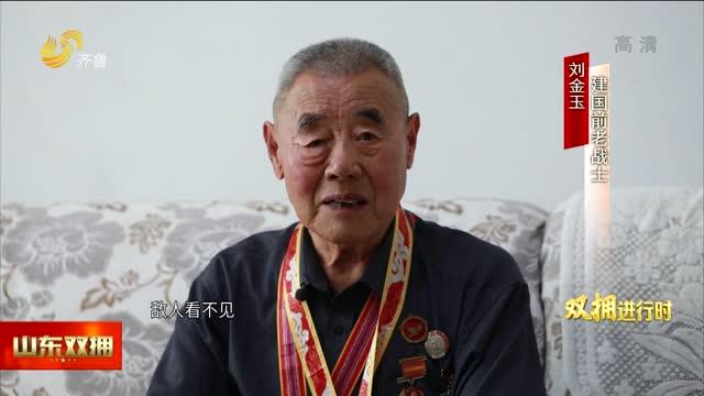 影像記錄老兵故事 利津縣為老兵拍攝65部紀錄片