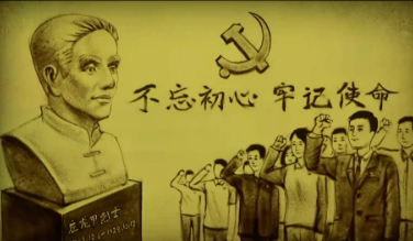 沙画故事:潍坊革命烈士庄龙甲的一生